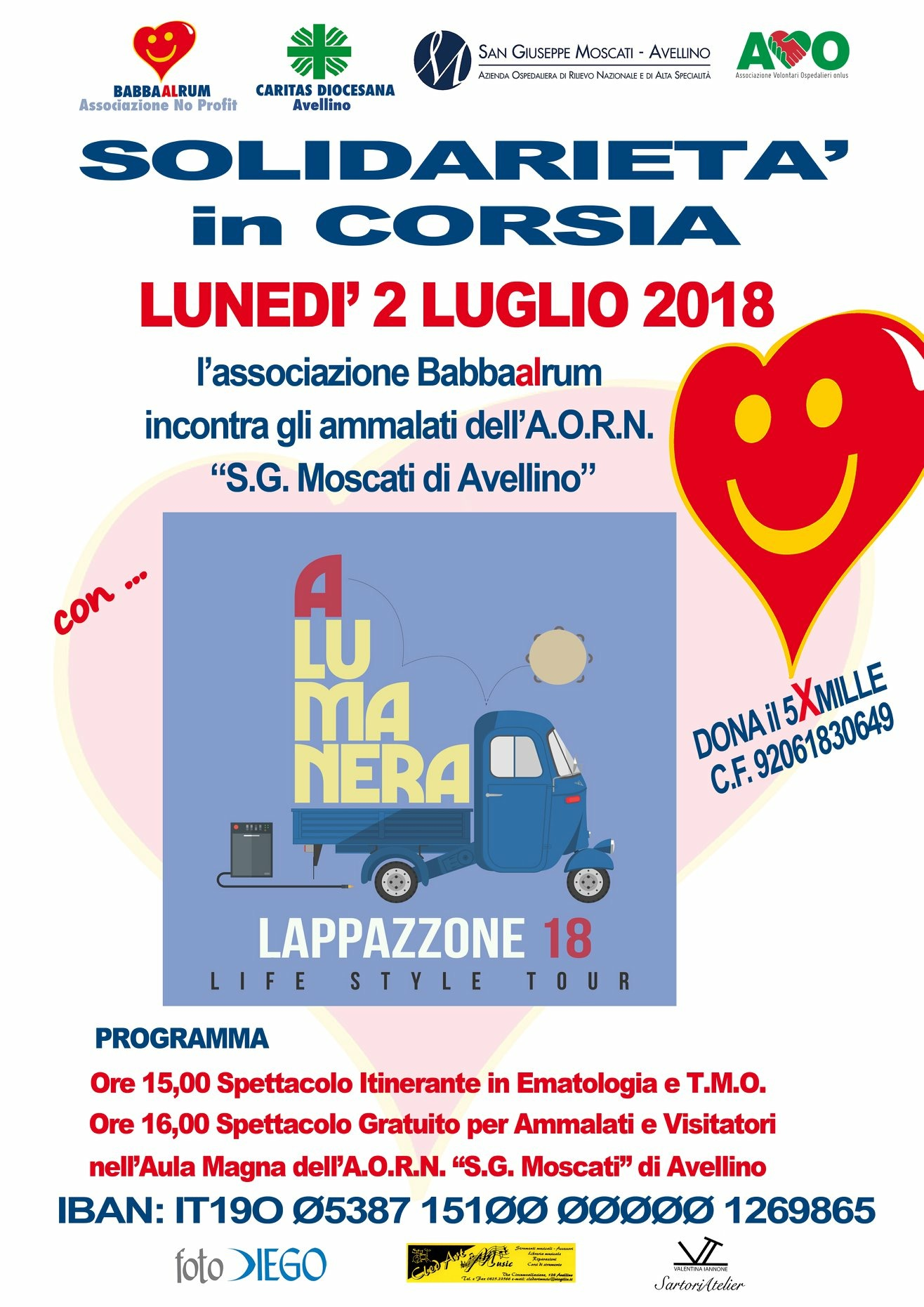 Photo of Avellino, Lumanera in concerto all'ospedale Moscati